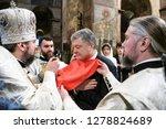 ukrainian president petro...   Shutterstock . vector #1278824689