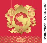 happy chinese new year 2019 ... | Shutterstock .eps vector #1278827389