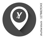 letter y and map pin. logo...