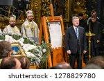 ukrainian president petro...   Shutterstock . vector #1278829780