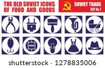 the old soviet icons of food... | Shutterstock .eps vector #1278835006