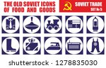the old soviet icons of food... | Shutterstock .eps vector #1278835030