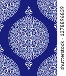 arabic floral seamless pattern. ... | Shutterstock .eps vector #1278896839