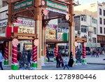 egypt  hurghada  28.12.2018 ... | Shutterstock . vector #1278980446