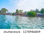exnjoy the kangy river trip ... | Shutterstock . vector #1278986809