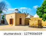 hamam omerye at nicosia  cyprus    Shutterstock . vector #1279006039