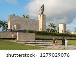ernesto che guevara mausoleum ... | Shutterstock . vector #1279029076