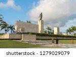 ernesto che guevara mausoleum ... | Shutterstock . vector #1279029079
