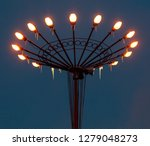 lanterns burning on a pole at... | Shutterstock . vector #1279048273