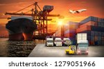 logistics and transportation of ... | Shutterstock . vector #1279051966