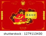 happy chinese new year.xin nian ... | Shutterstock .eps vector #1279113430