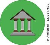 vector educational institute... | Shutterstock .eps vector #1279147519
