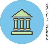 vector educational institute... | Shutterstock .eps vector #1279147666