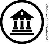 vector educational institute... | Shutterstock .eps vector #1279149466
