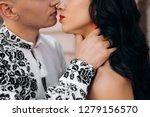 groom holds bride tender in his ... | Shutterstock . vector #1279156570