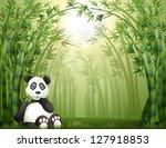 illustration of a sitting panda ... | Shutterstock .eps vector #127918853