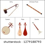 set of traditional chinese... | Shutterstock .eps vector #1279188793