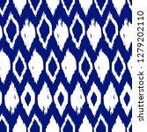 grunge strokes pattern. tie dye ... | Shutterstock .eps vector #1279202110