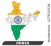 indian map and indian flag | Shutterstock .eps vector #1279210126