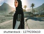 islamic woman in sportswear... | Shutterstock . vector #1279230610