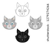 wolf muzzle icon in cartoon... | Shutterstock .eps vector #1279274266