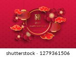 chinese zodiac card for the... | Shutterstock .eps vector #1279361506