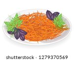 korean carrot with greens of... | Shutterstock .eps vector #1279370569