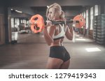 beautiful strong sexy athletic... | Shutterstock . vector #1279419343