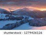 Fantastic Evening Morning Winter Landscape - Fine Art prints
