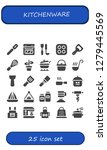 kitchenware icon set. 25... | Shutterstock .eps vector #1279445569