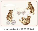 Three Circus Bears