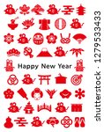 new year card with mouse and... | Shutterstock .eps vector #1279533433