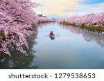 hirosaki  japan   april 23 2018 ... | Shutterstock . vector #1279538653