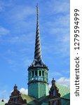 view of the landmark spire of...   Shutterstock . vector #1279594999