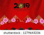2019 happy chinese new year... | Shutterstock .eps vector #1279643236