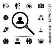 find  human icon. simple glyph...