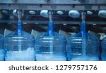 automatic water filling into... | Shutterstock . vector #1279757176