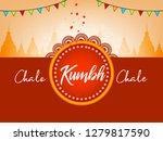 illustration vector for hindu... | Shutterstock .eps vector #1279817590