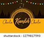 illustration vector for hindu...   Shutterstock .eps vector #1279817593