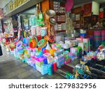 shops selling plastic goods and ... | Shutterstock . vector #1279832956