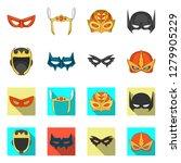 bitmap illustration of hero and ...   Shutterstock . vector #1279905229