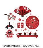 set of japanese girl  kokeshi... | Shutterstock .eps vector #1279938763