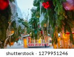 icicles on a tent at christmas... | Shutterstock . vector #1279951246