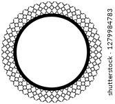 islamic geometric figures... | Shutterstock .eps vector #1279984783