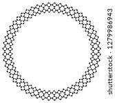 islamic geometric figures... | Shutterstock .eps vector #1279986943