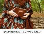 photo without a face. in the... | Shutterstock . vector #1279994260