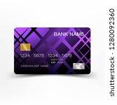 modern credit card template...   Shutterstock .eps vector #1280092360