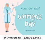 the image of a woman doctor... | Shutterstock .eps vector #1280112466