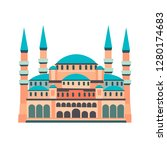 blue mosque vector... | Shutterstock .eps vector #1280174683