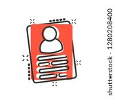 resume icon in comic style.... | Shutterstock .eps vector #1280208400